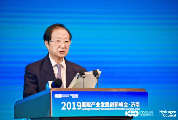 陈清泰:到2020年燃料电池汽车将进入产业化发展