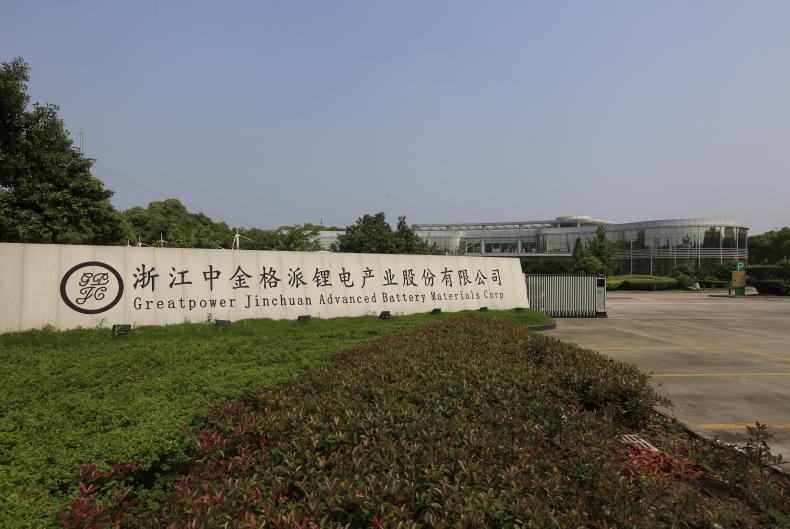 "ABEC 2019│格派新能源确认出席第7届电池""达沃斯"""