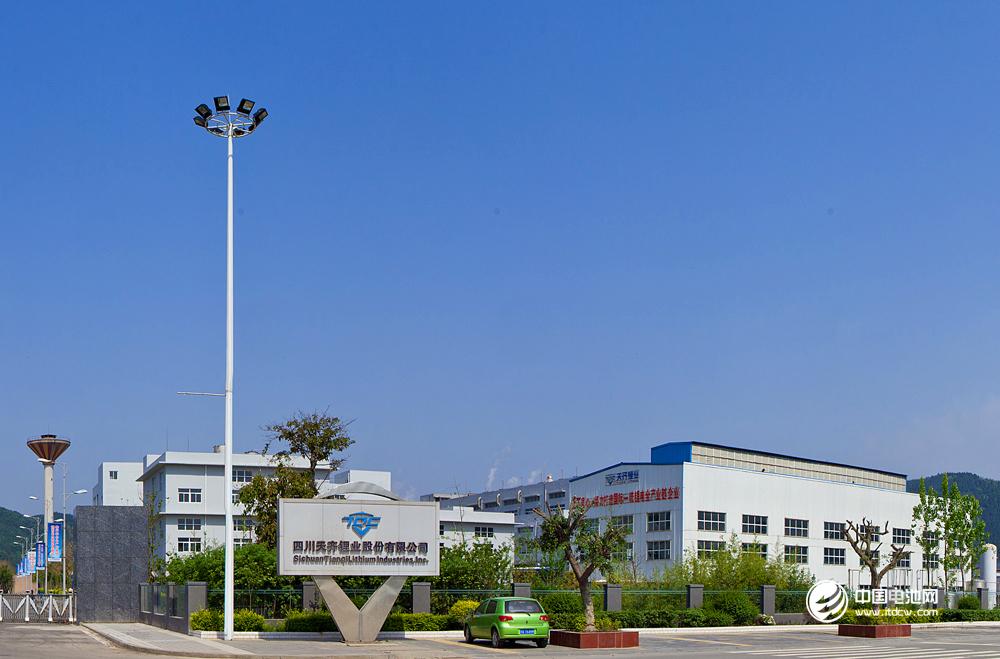 天齐锂业年底锂化工产品产能将达6.8万吨 前三季预盈利超1.2亿元