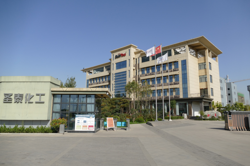 "ABEC 2020│圣泰化工确认出席第8届电池""达沃斯"""