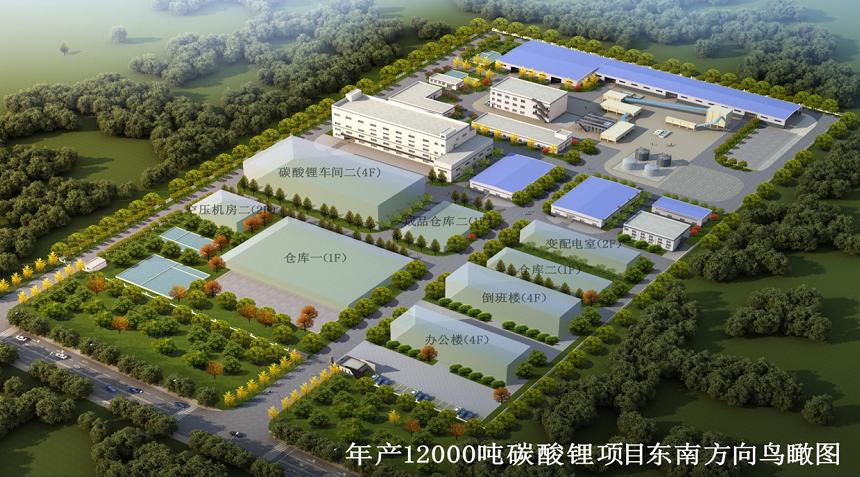 天元锂电池材料河北有限公司 图片来源:企业供图