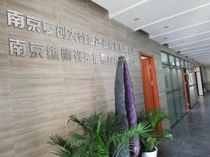"ABEC 2019│南京复创确认出席第7届电池""达沃斯"""
