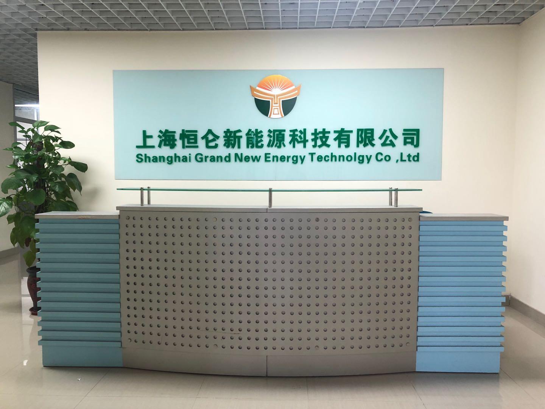 """ABEC 2019│恒仑新能源确认出席第7届电池""""达沃斯"""""""