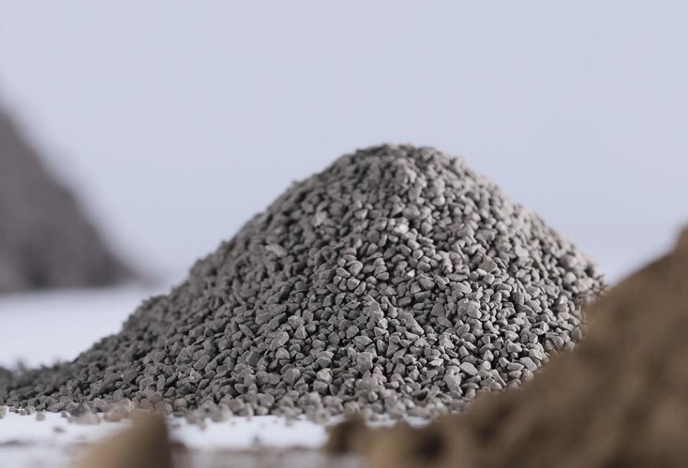 寒锐钴业拟募资19亿元 完善钴产品全产业链布局