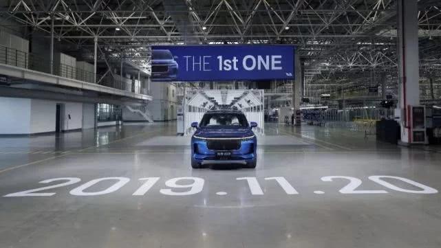 理想ONE 2020款量产下线 12月上旬开启全国交付