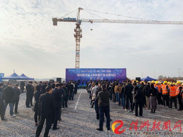 总投资10亿元 湖南阿李动力新能源产业基地项目开工