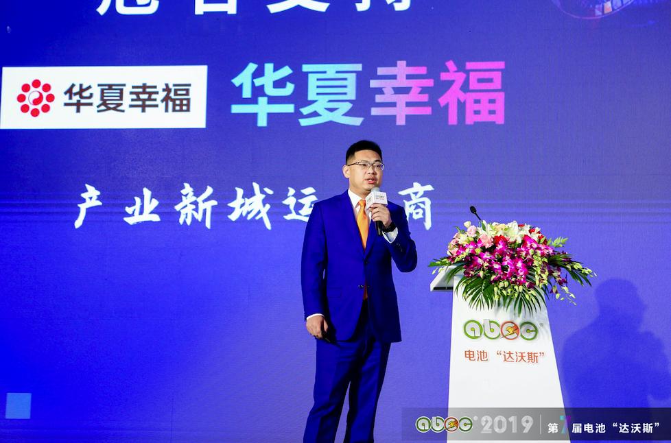 蜂巢能源科技有限公司总经理杨红新