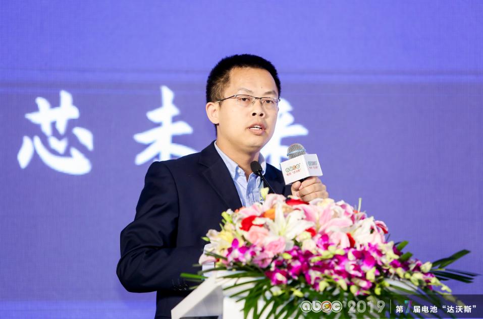 新加坡南洋理工大学博士后夏华荣