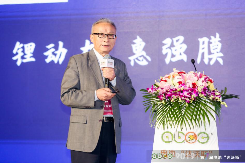 明天氢能科技股份有限公司创始人、董事长王朝云