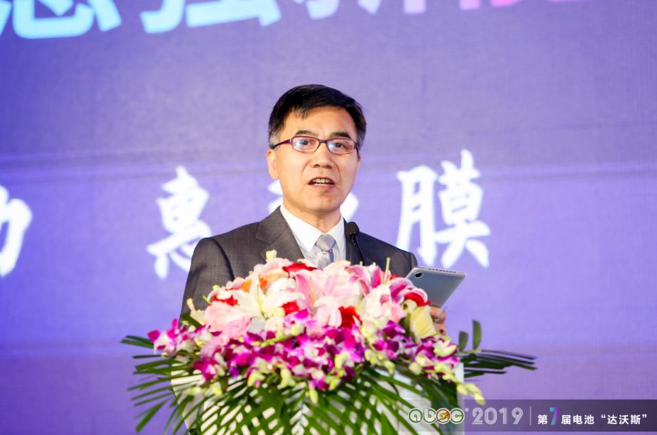 北京卫蓝新能源科技有限公司总经理俞会根