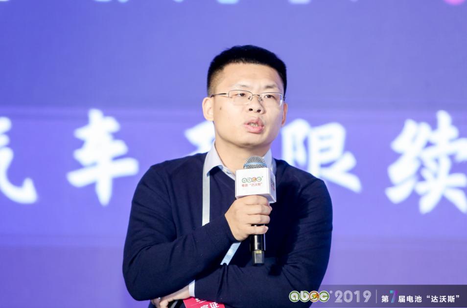 国家电网电动汽车公司储能云事业部总经理王明才