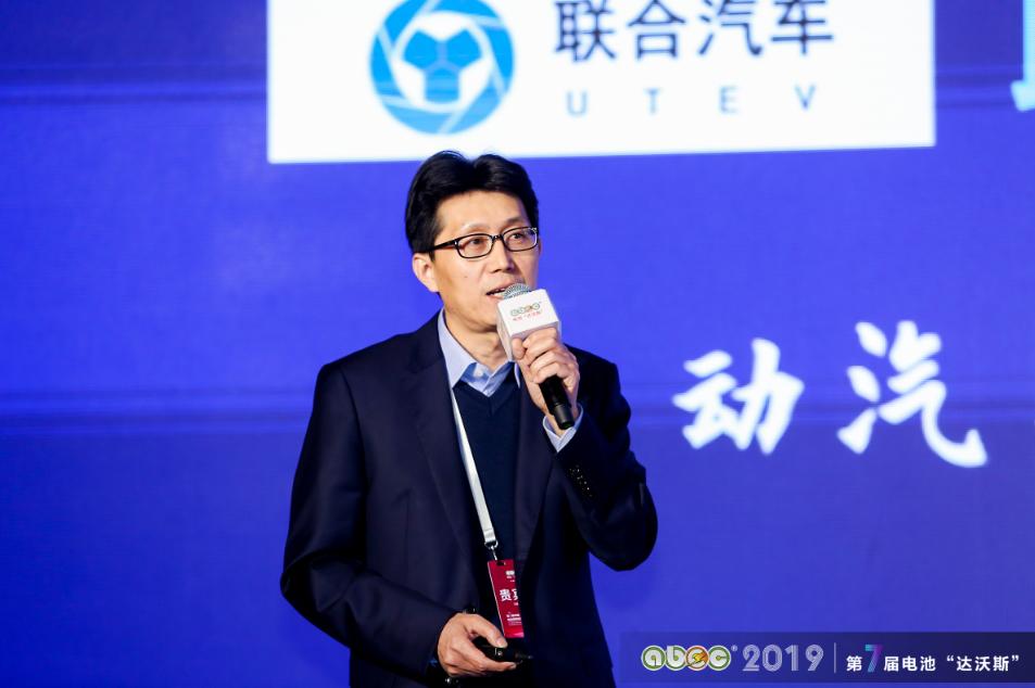 """刘同鑫:电动汽车换电领域将会诞生""""巨无霸企业"""""""