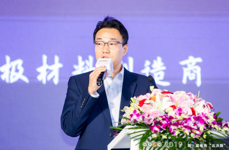 宁波容百新能源科技股份有限公司电池材料研究院院长李琮熙