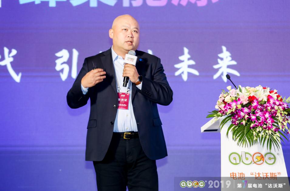 国家新能源汽车技术创新中心总经理原诚寅