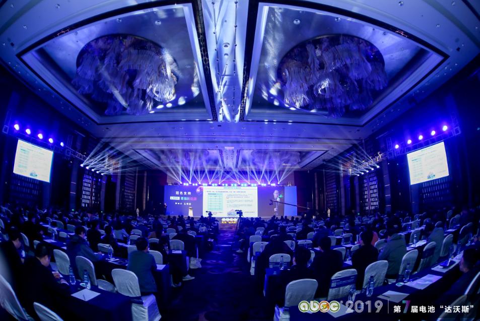 ABEC 2019│第7届中国(常州·金坛)电池新能源产业国际高峰论坛现场
