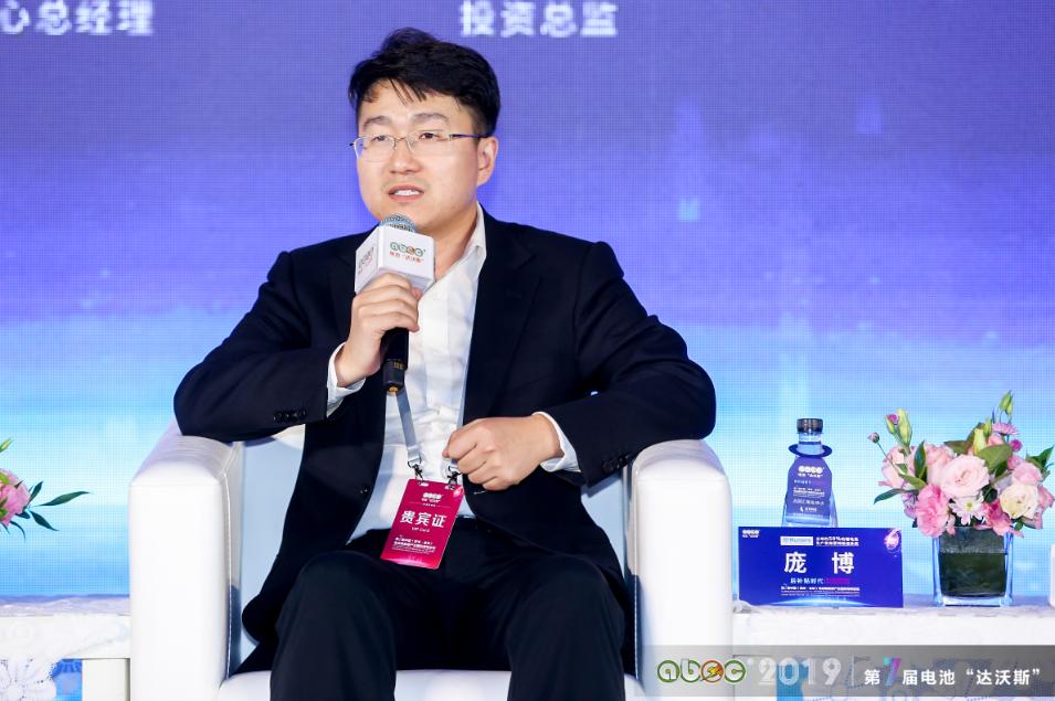 北京汽车集团产业投资有限公司投资总监庞博