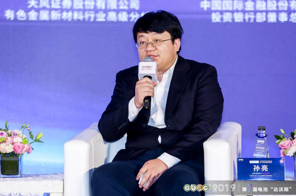 天风证券股份有限公司有色金属新材料行业高级分析师孙亮