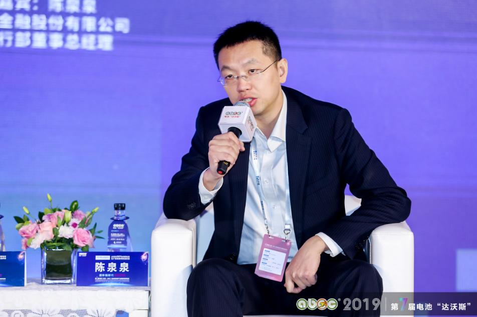 中国国际金融股份有限公司投资银行部董事总经理陈泉泉