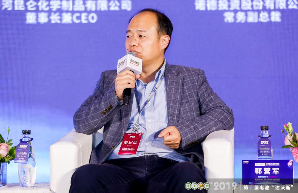 香河昆仑化学制品有限公司董事长兼CEO郭营军