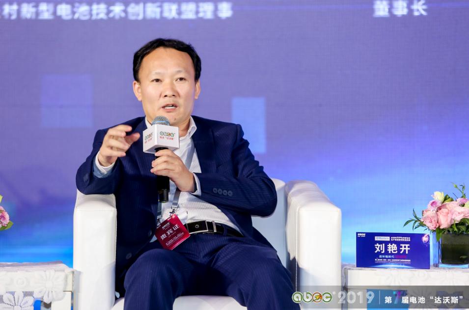 湖南电将军科技有限公司董事长刘艳开