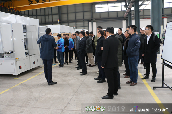 ABEC 2019论坛与会嘉宾参观考察江苏金坛新能源电池产业链