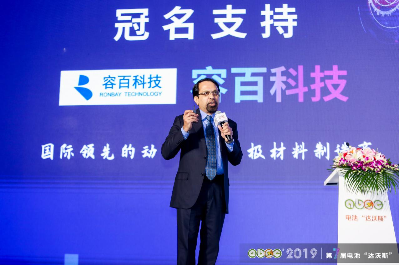 共议新能源电池产业高质量发展 ABEC 2019在江苏常州举行