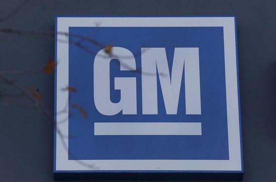 通用与LG化学将组建合资工厂生产电动汽车电池