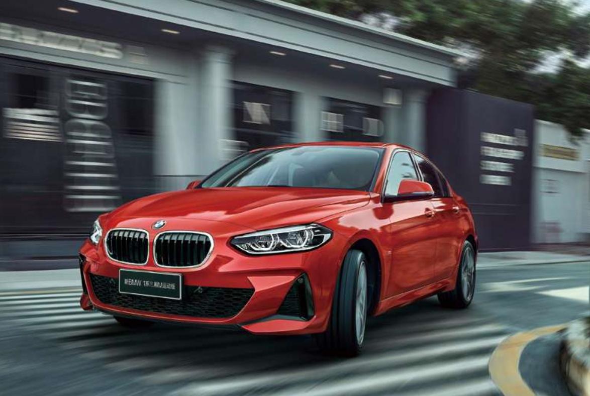 图片来源:BMW 中国