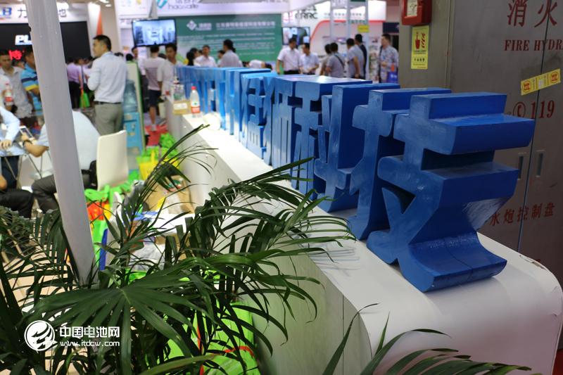 *ST猛狮:5GWh高端锂离子电池生产项目取得环评批复