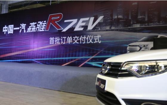森雅R7 EV
