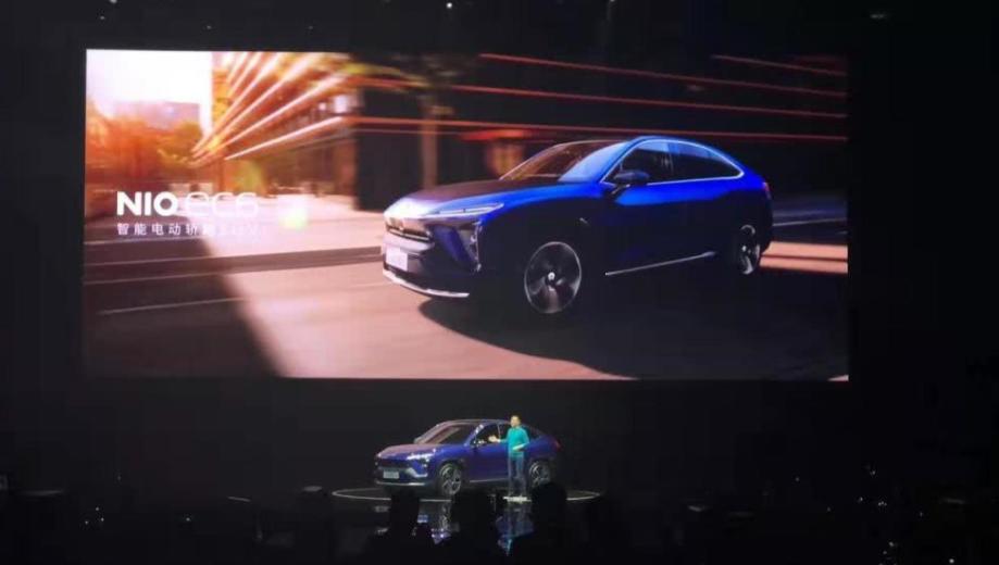 蔚来发布EC6智能轿跑SUV 将于明年9月交付