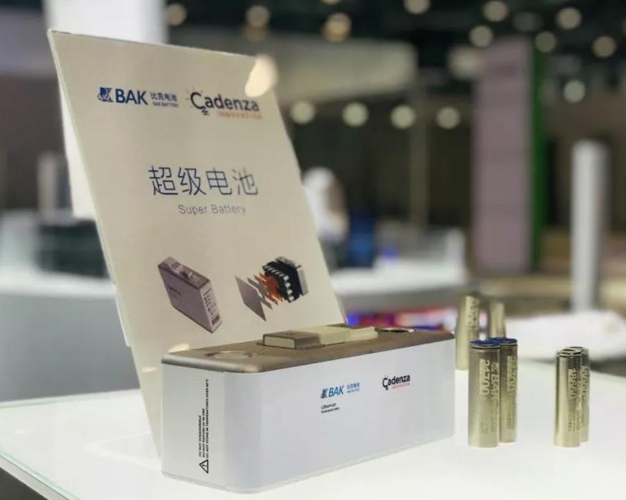超级电池量产线落户比克电池深圳工业园 将于明年上半年建成