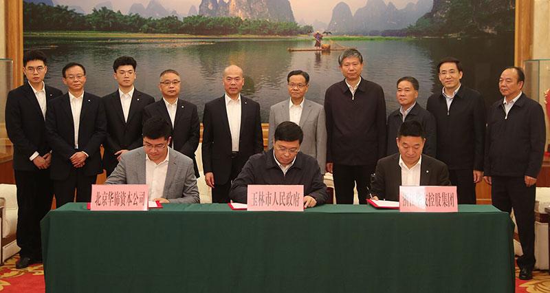 投资1300亿 70万吨锂电新能源材料一体化产业基地项目落户广西玉林