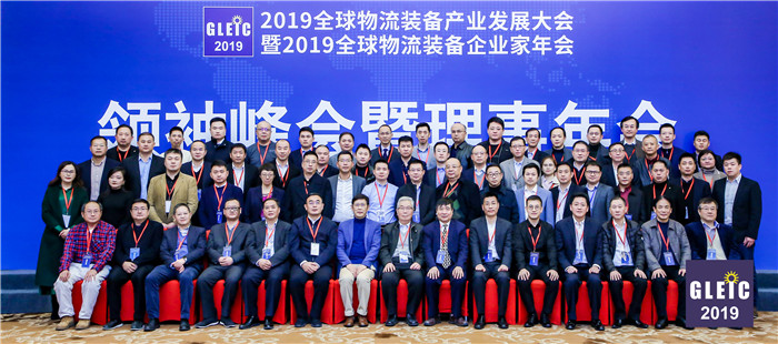 """业界领袖合影 总经理张科受邀出席 """"高质量发展论坛"""""""