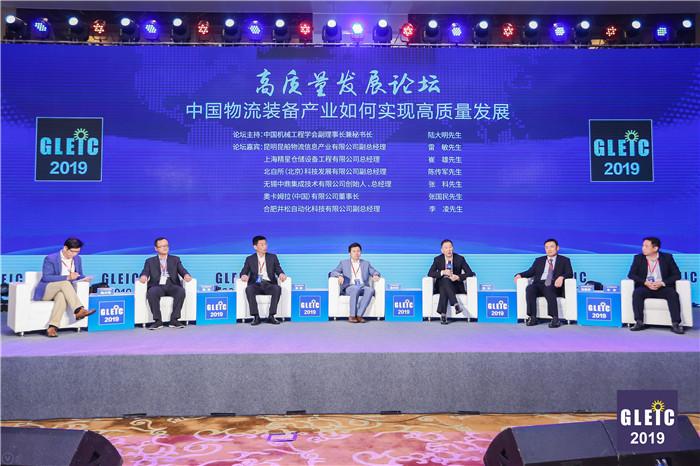 """中鼎集成总经理张科获2019全球物流装备企业家""""创新人物""""奖"""