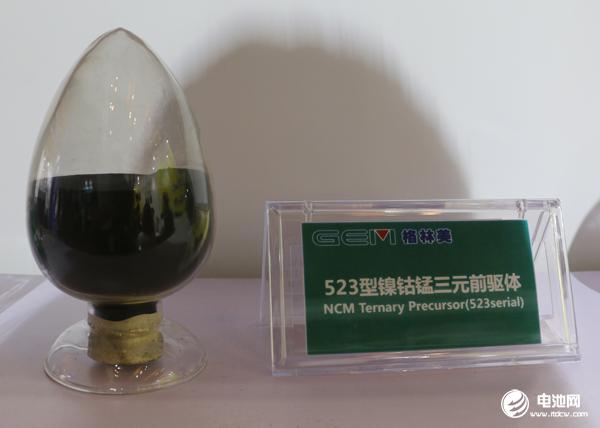 格林美拟向韩国企业供应10万吨动力电池高镍NCM8系、9系前驱体