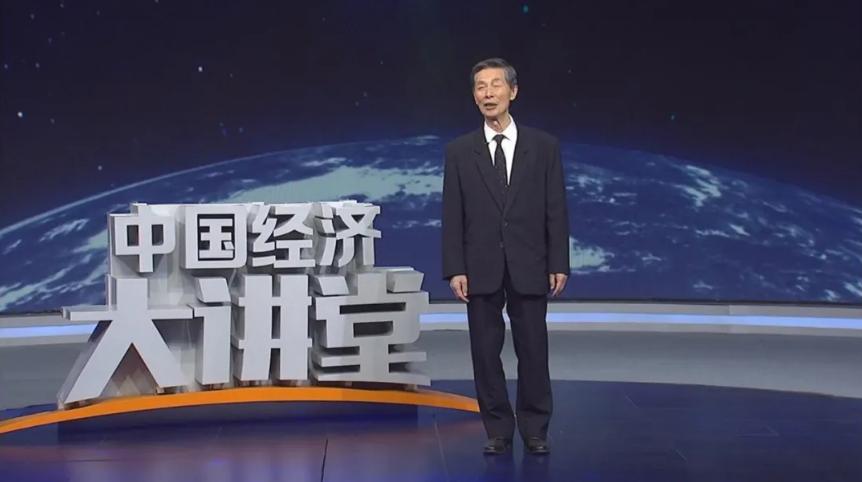 图为中国工程院院士陈立泉 图片来源:中国经济大讲堂