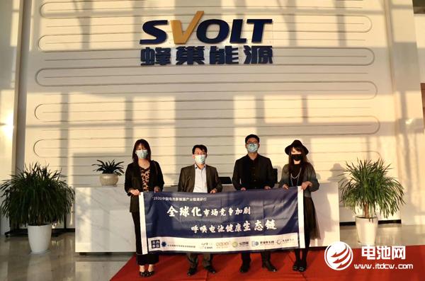 中国电池新能源产业链调研团一行参观调研蜂巢能源