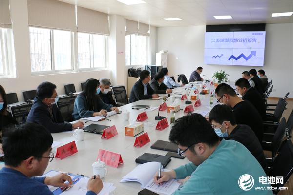中国电池新能源产业链调研团一行与瑞濏新能源相关领导交流、座谈