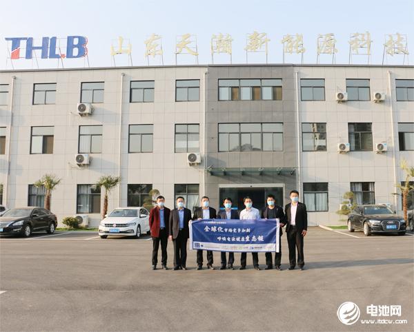 中国电池新能源产业链调研团一行参观调研天瀚新能源