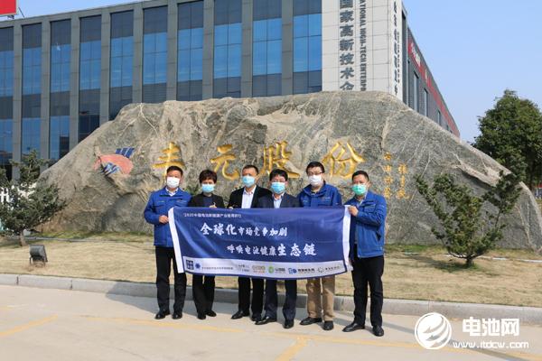 丰元股份正极材料产能预计将达2.5万吨 高镍三元产品明年或量产