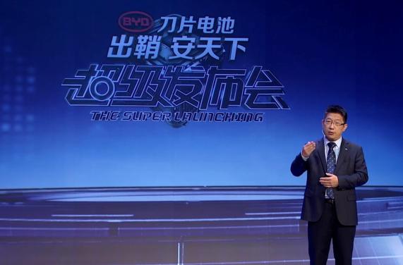 比亚迪集团副总裁、弗迪电池董事长何龙