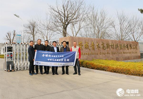 中国电池新能源产业链调研团一行参观调研青木高新