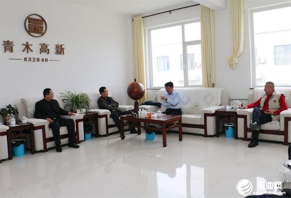 中国电池新能源产业链调研团一行与青木高新相关领导交流、座谈