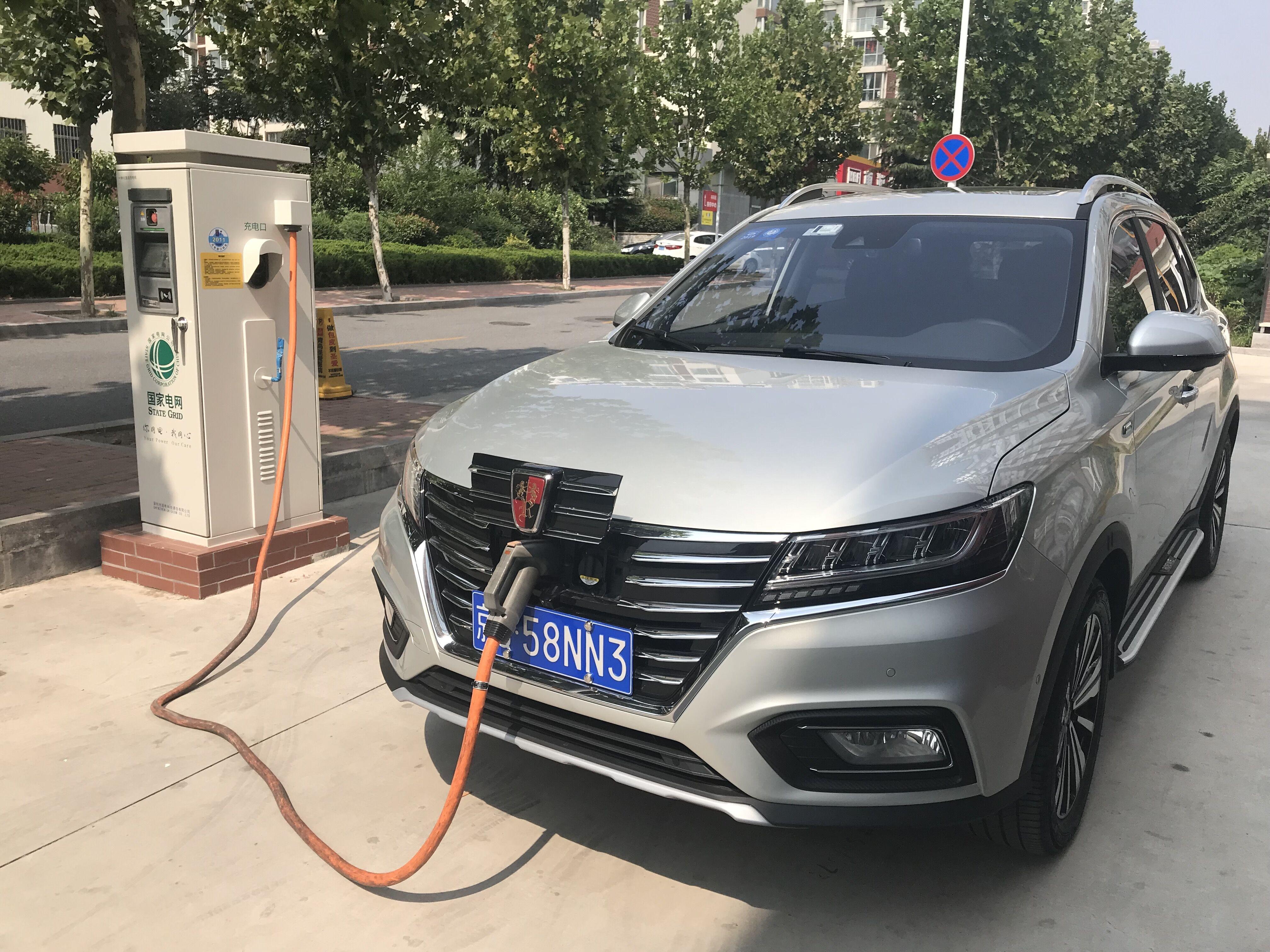 上汽荣威ERV5纯电动SUV在国网充电桩充电中