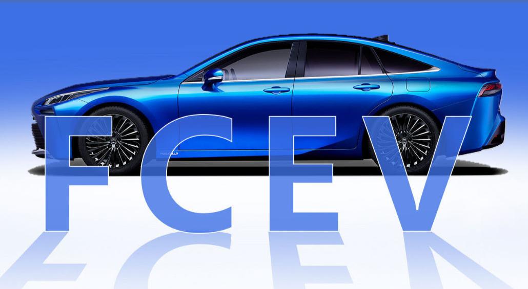 燃料电池汽车 图片来源:丰田中国