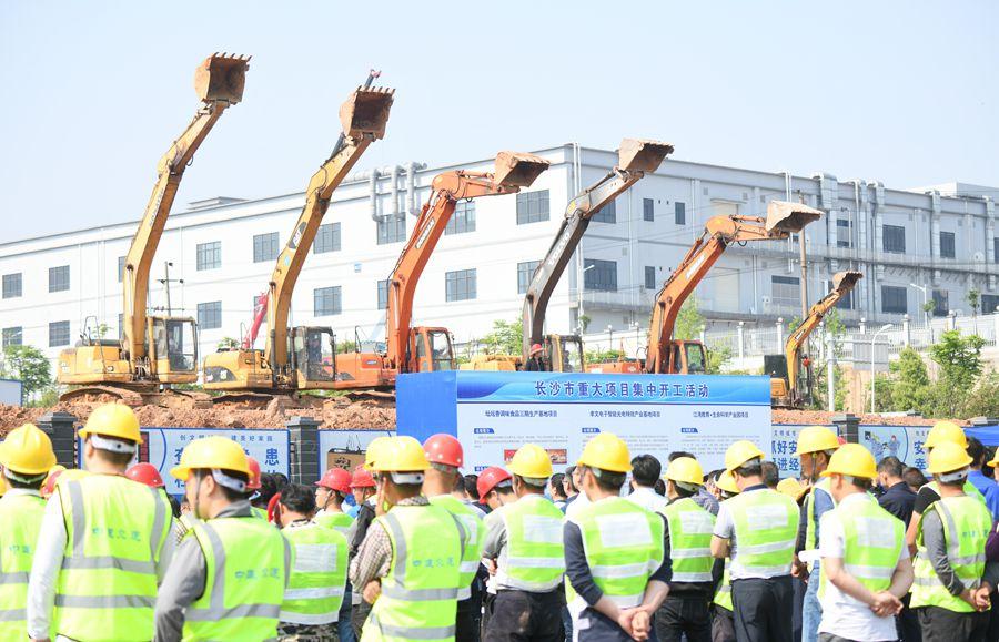 湖南省14个市州及各县市区同步举行重大项目集中开工活动