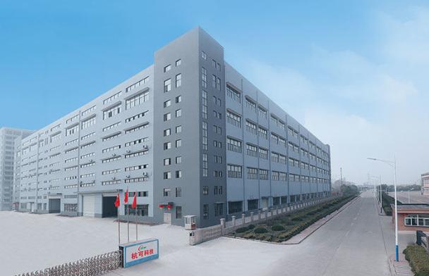 6.72亿元!杭可科技拟投建前沿能源电池装备技术研发项目