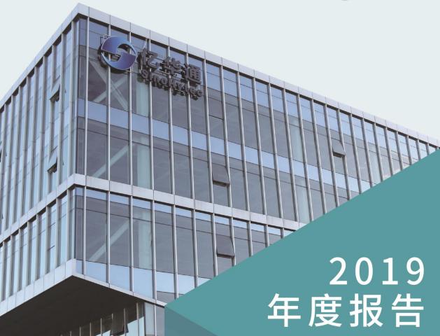 亿华通科创板首发过会 去年营收5.54亿元