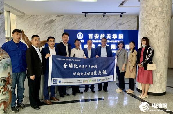 航天华阳:锂电设备营收约3100万 燃料电池膜电极涂布机已投入市场